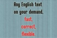 Напишу статью на любую тему, на любом языке: английский, французский, немецкий 14 - kwork.ru