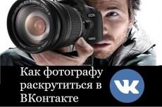 Вебинар. Освой навык создания продающих текстов за 5 дней 30 - kwork.ru