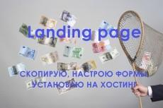 "Создам сайт/блог на Wordpress ""под ключ"" 5 - kwork.ru"