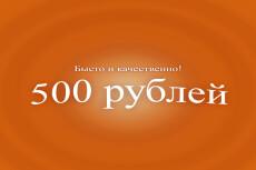 Создание Баннер для Социальных групп 7 - kwork.ru
