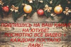 Грамотно и быстро перепечатаю текст из АУДИО, ВИДЕО 3 - kwork.ru