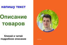 Сервис фриланс-услуг 182 - kwork.ru