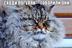 наберу текст, распознаю и напишу текст 4 - kwork.ru