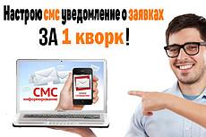 Скопирую любой лендинг, скопировать Landig Page, копия одностраничника 38 - kwork.ru