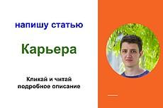 Сервис фриланс-услуг 131 - kwork.ru