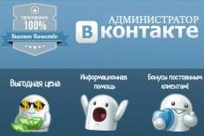 Транскрибация, перевод из аудио или видео в текст 5 - kwork.ru