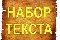 Дам оценку Вашему фото, видео, стихотворению, наряду и т.п 6 - kwork.ru