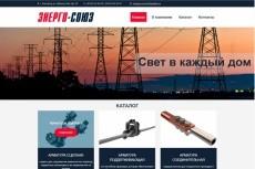 Правки сайта на CMS ModX 19 - kwork.ru