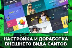 Сделаю 2 варианта логотипа 20 - kwork.ru