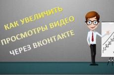 оптимизирую 3 страницы сайта под 3 запроса 3 - kwork.ru