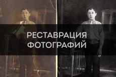 Сделаю фото на документы 3 - kwork.ru