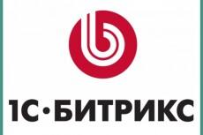 Создание robots.txt 4 - kwork.ru