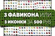 Сделаю дизайн для группы ВКонтакте 5 - kwork.ru