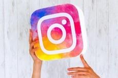 напишу пост для Instagram 3 - kwork.ru