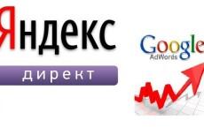 Наберу текст - быстро и качественно 4 - kwork.ru
