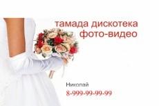 Создание логотипов 26 - kwork.ru