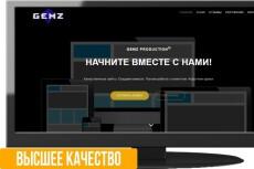 Современный логотип 9 - kwork.ru