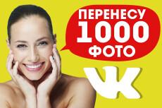 10 ссылок общий ТИЦ более 20к ЯК DMOZ 9 - kwork.ru