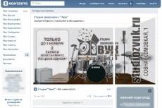 Сверстаю газетную или журнальную страницу (полосу) из Ваших материалов 6 - kwork.ru
