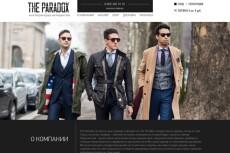 Дизайн страницы сайтов ресторанов, кафе, баров 22 - kwork.ru