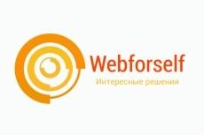 Дизайн логотипа 222 - kwork.ru