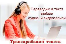 Проверю вашу E-mail базу на валидность. 200.000 адресов 21 - kwork.ru