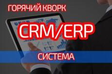 Продающий сайт 3 - kwork.ru
