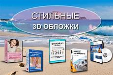 Создам html письмо для e-mail рассылки 34 - kwork.ru