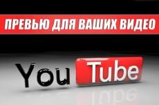 Обработка ваших фотографий 7 - kwork.ru