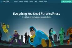 Продам 58 премиум тем для Wordpress + Premium add-ons 4 - kwork.ru