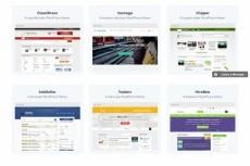 Продам темы и плагины Wordpress известной студии WPMUdev 3 - kwork.ru