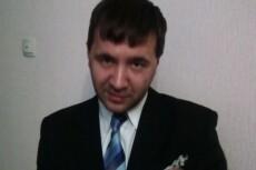 сделаю статью на своей странице-в однокласниках 4 - kwork.ru