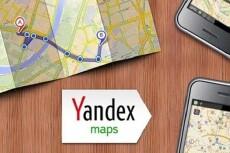 Вся информация о компаниях с Яндекс Карт 9 - kwork.ru