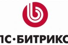 Создам форум для WordPress 49 - kwork.ru