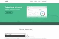 разработаю скрипт  программу 6 - kwork.ru