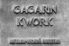 Превращу ваш сайт на wordpress в мобильное приложение для Android 13 - kwork.ru