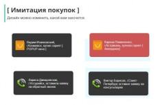 Напишу скрипт на PowerShell 19 - kwork.ru