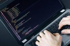 Доработка и корректировка верстки HTML, CSS, JS 85 - kwork.ru