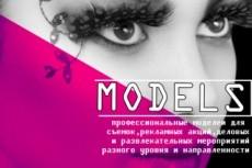 Создам дизайн для полиграфической продукции 61 - kwork.ru