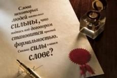 Поздравление в стихах на День рождения, свадьбу, любое торжество 41 - kwork.ru
