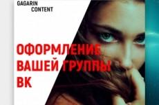 Составлю семантическое ядро для сайта 3 - kwork.ru