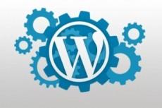 Настройка, доработка сайта на Wordpress 23 - kwork.ru