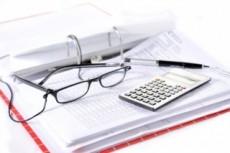 Помогу составить бухгалтерский документ 24 - kwork.ru
