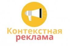Профессиональная доработка сайта 6 - kwork.ru