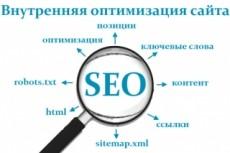 Подберу, установлю и настрою шаблон для сайта на Вордпресс любой темы 34 - kwork.ru