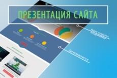 Видео открытка к Дню рождения 13 - kwork.ru