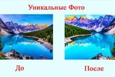 найду качественные фото на иностранных сайтах 5 - kwork.ru