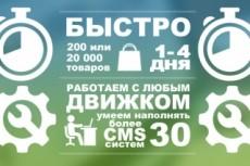 Исправлю проблемы HTML по стандарту W3C 4 - kwork.ru