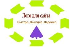 сделаю сайт на Wordpress 8 - kwork.ru