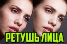 Вырежу фон на 30 фотографиях 6 - kwork.ru
